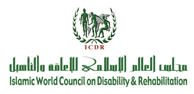 The Islamic World Council on Disability and Rehabilitation